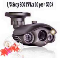 Lens sony outdoor 10pcs cctv