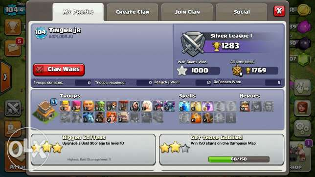 special th8 .clash of clans صور -  1
