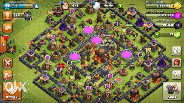 coc for sale راس  بيروت -  2
