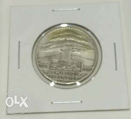 Silver Lebanese coin 90 years old