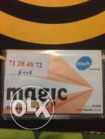 Mtc Touch prepaid number