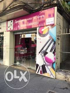 32m2 shop in sassine achrafieh facing blc bank for rent