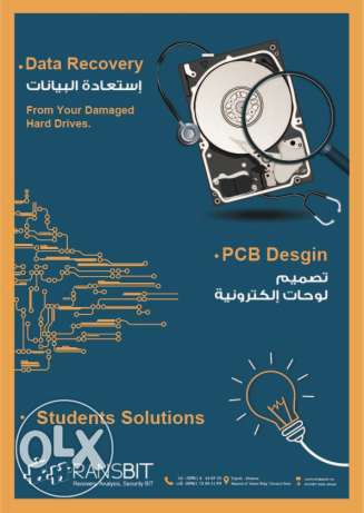 Data Recovery, PCB Design, Students Solutions and more