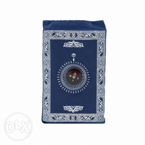 Shop Now: Mosafer Prayer Mat With Compass المرفأ -  2