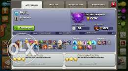 Clash of clans level 120