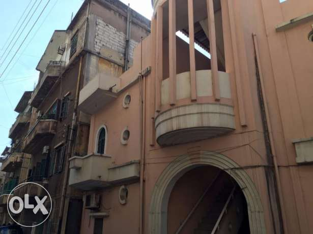 Building for Sale in Achrafieh