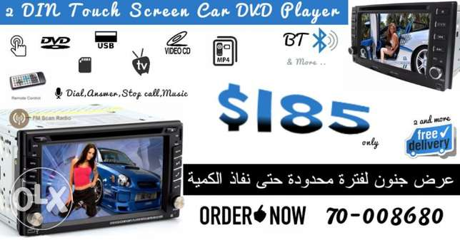 car dvd double din tv usb bluetooth touch screen