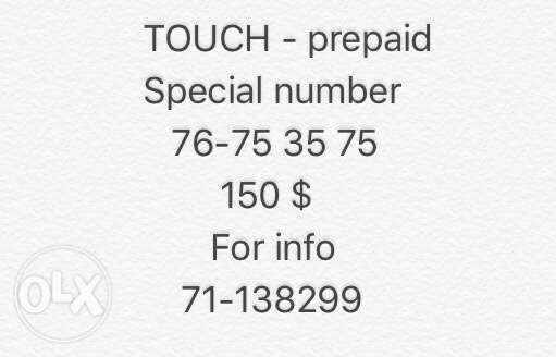 Touch prepaid special number 150$
