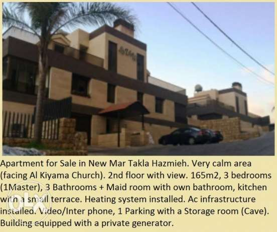 New Mar Takla Apartment for Sale