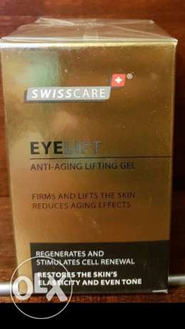 Swiss care eyelift
