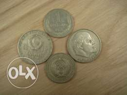 4 ussr communist russia coins