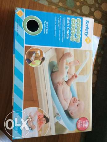 Safety First - Baby bathtub mat