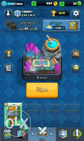 Clash of clans w clash royal lal be3