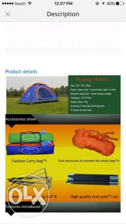 Waterproof Outdoor Hiking Tents 1~2 person