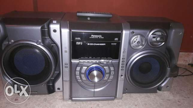 Panasonic stereo home system