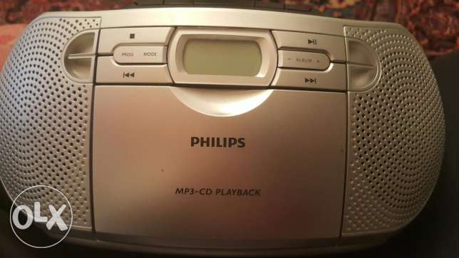 Philipes mp3 lin and radio and casette فيليبس راديو و كاسيت وان بي ثري