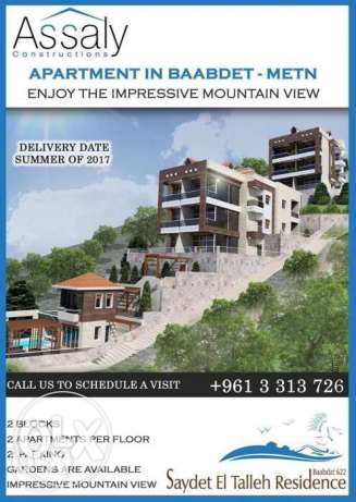 Amazing open view apartment at Baabdet