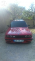 Bmw for sale or trade