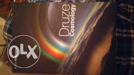 Druze cosmology for sale