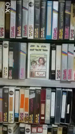 VHS wanted. Matloob VHS Tapes for Arabic Films