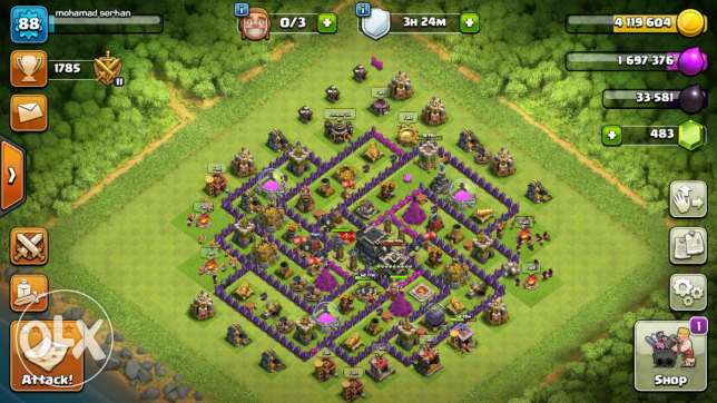 Clash of clans town hall 9 semi-max l se3er mnetfawad 3layy lale beheb