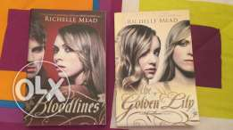 Bloodlines Series by Richelle Mead books 1&2