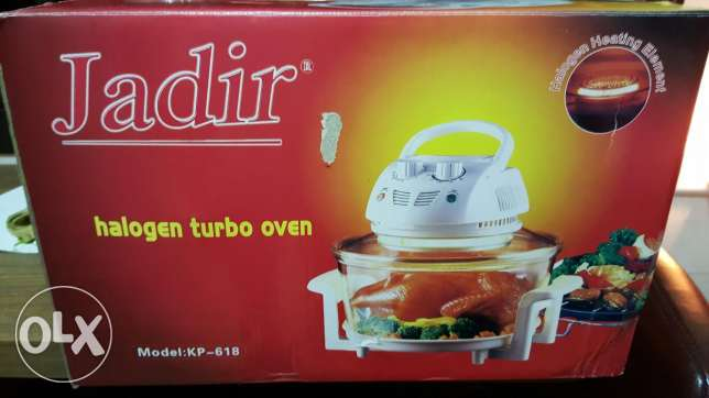 Halogen turbo healthy oven