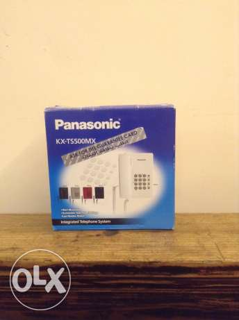 BRAND NEW Panasonic House Phone Only $35
