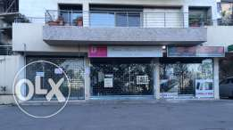 Shop for rent in Atchaneh