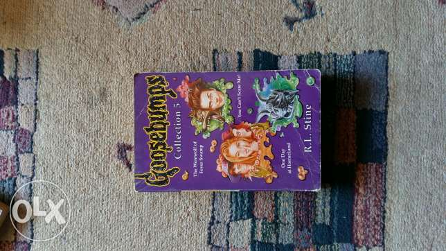Goosebumps Collection 5 -- 3 stories in 1 -- Very Good Condition