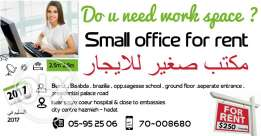Small office for rent