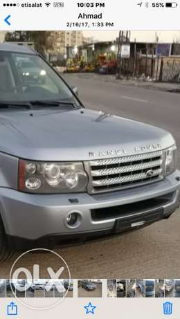 Range Rover sport -Supercharge 2008