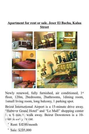 Jisr el Bacha Apartment for Rent