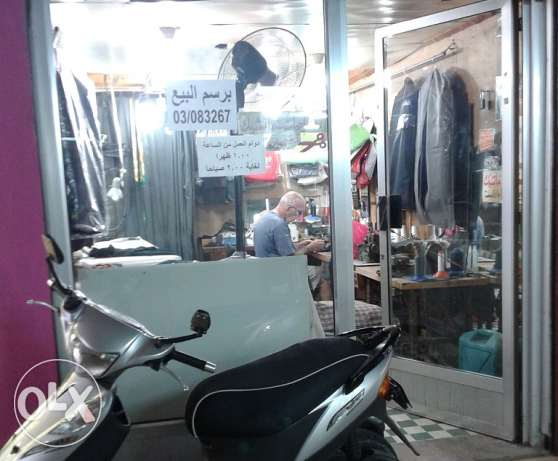 Commercial Shop For Sale Because of Traveling, Only Serious Buyers برج حمود -  1