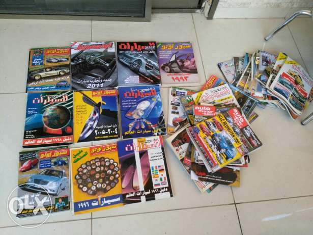Big collection of sport auto magazines