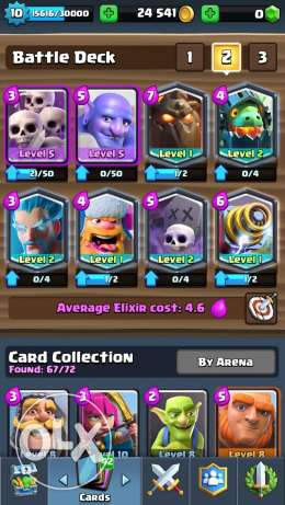 Clash Royale And Clash Of Clans!!!