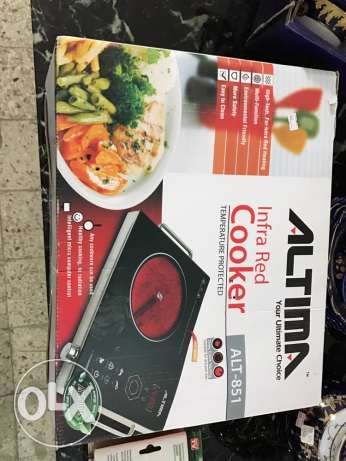 altima infa red cooker electric