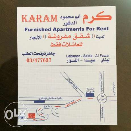 Furnished apartments for rent.