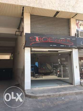 shop 63 m2 with parking in forn el chebak ain el remmaneh