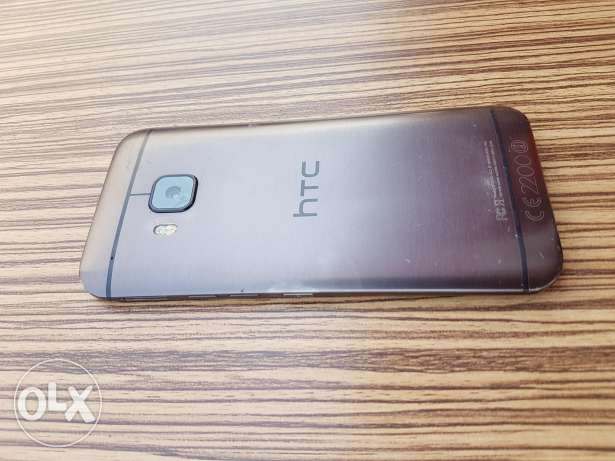 Htc m9 -trade accepted