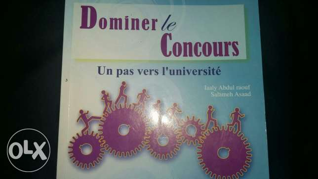 Dominer le Concours (Roumieh)