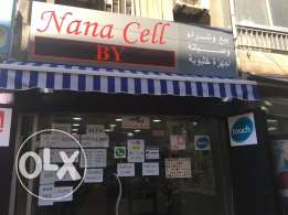 Nana Cell For Sale