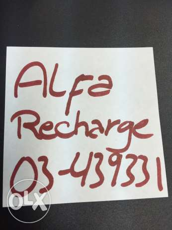 Alfa recharged line