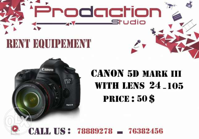 Renting Canon 5D with 24-105 4 L IS USM for rent الغازية -  1