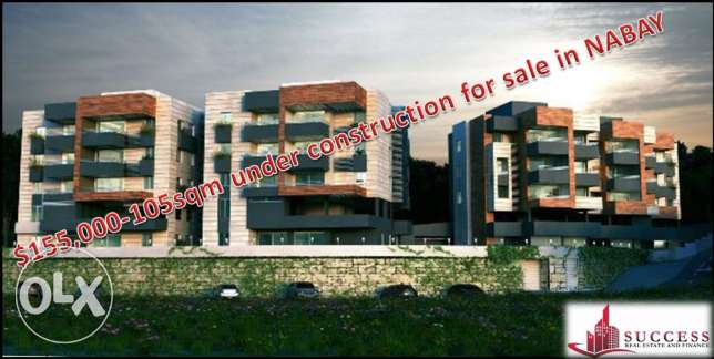 Under Construction apartments with mountain view for sale in NABAY المتن -  1