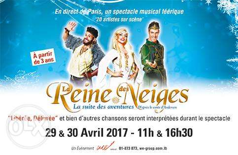 Reine de Neige tickets