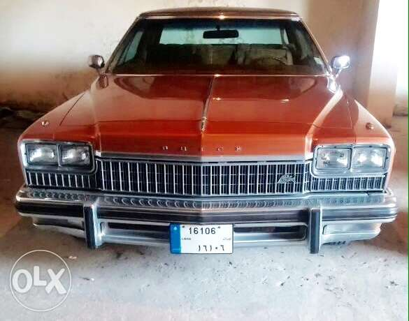 Buick 1975 Park Avenue limited edition
