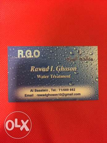 R.G.O water treatment and swiming pool contract