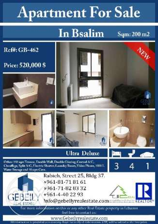 Apartment for Sale in Bsalim GB00462