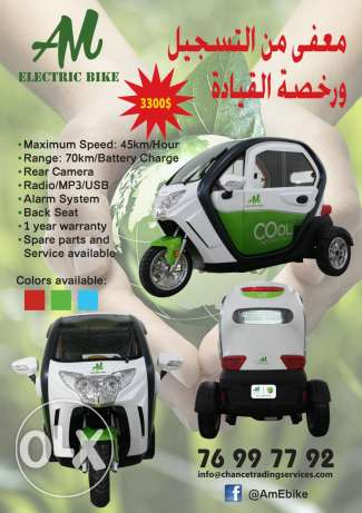 Electrical tricycle حارة حريك -  1